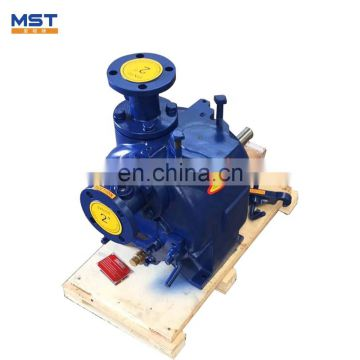 Self priming horizontal centrifugal water pump