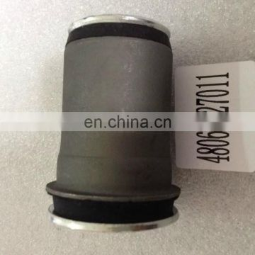 Suspension Rubber Bushing 48061-27011