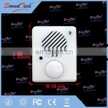 Electronic Components push button voice recorder