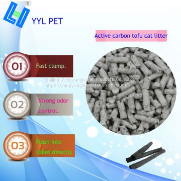Pet product: hot sell tofu cat litter with active carbon