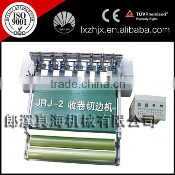 JRJ-2 Nonwoven polyester Wadding Rolling trimming Machine