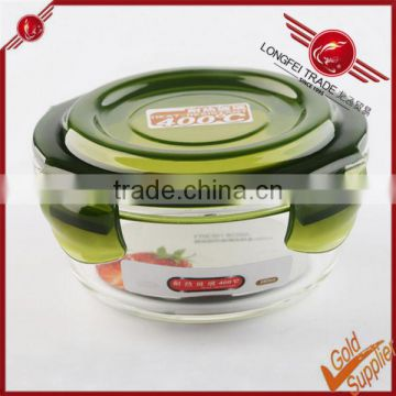 Tempered glass vacuum food storage containers with lid
