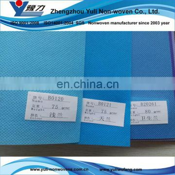 Nonwoven lining sms nonwoven fabric surgical for face mask and cloth
