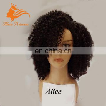 6A Grade Short Afro Kinky Culry Wig For Black Women Virgin Mongolian Human Curly Hair Lace Front Wig With Natural Hairline