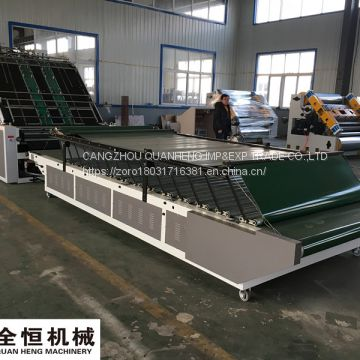 Automatic Carton Flute Laminating Machine
