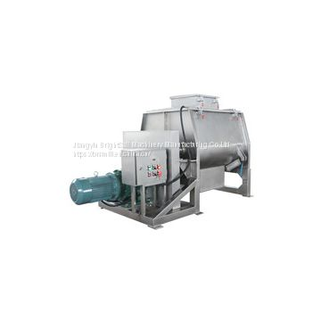 BSL Agravic mixer double paddle blender