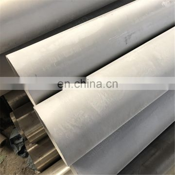 316 1 inch stainless steel 304 pipes tubing
