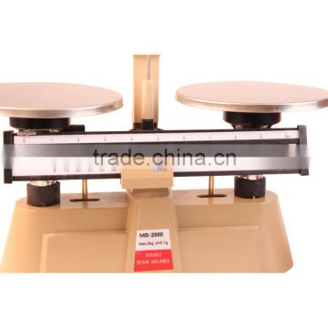 Lab double beam balance scale