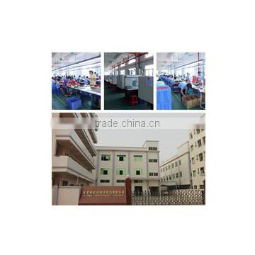 Dongguan City Yuan Xun Electronic Product Ltd.