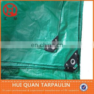 SWATCH OF THE TARP 90g gravis jetway tarpaulin