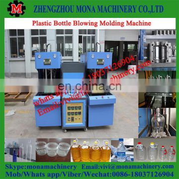 Plastic bottle blowing / blow moulding / molding machine