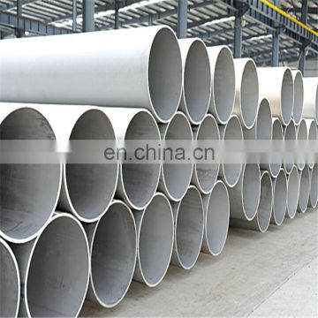 201 2205 904l super duplex stainless steel pipe