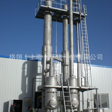 Cbd Extraction Customized Stainless Steel Ethanol Recovery Falling Film Industrial Evaporator for Oil Extraction