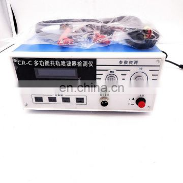 Hot Selling Original Common Rail Injector Tester CR1000 For HOWO