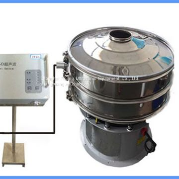 Uitrasonic vibrating screen sieve equipment for battery manufacturing
