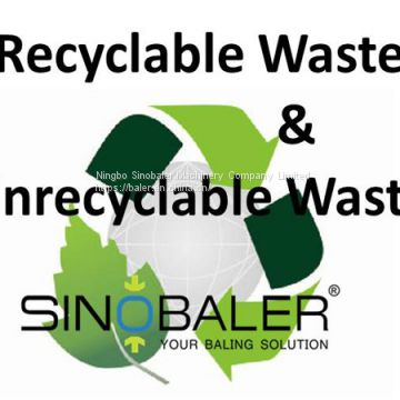 How to distinguish recyclable waste and unrecyclable waste
