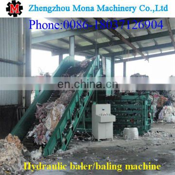 High Quality Bale Press Machine,Straw Bale Machine,Horizontal Packing Machine 0086-18037126904