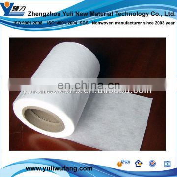 Meltblown nonwoven fabric for PM2.5 anti-bacterial face mask