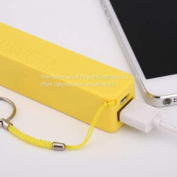 2600mAh cheap perfume power bank with keychain