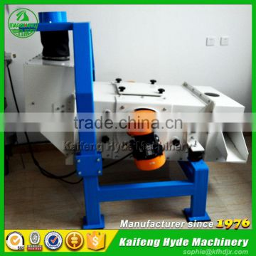 Grain vibration cleaner pumpkin seed oil precleaning machine