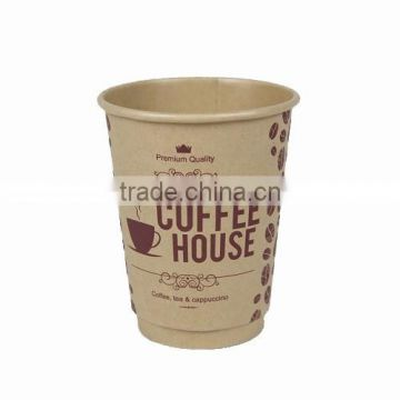 Disposable paper cups 10oz double wall style coffee cup individually wrapped hot cups