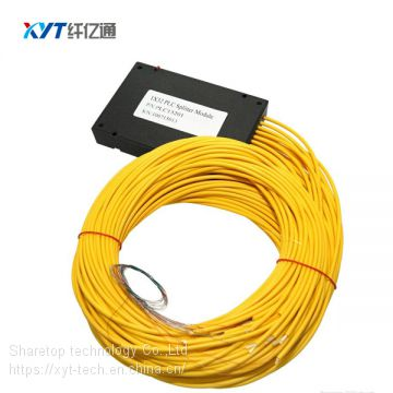 1X32 Fiber Optic Splitter Steel Tube 2.0mm , 1m LC UPC Connector