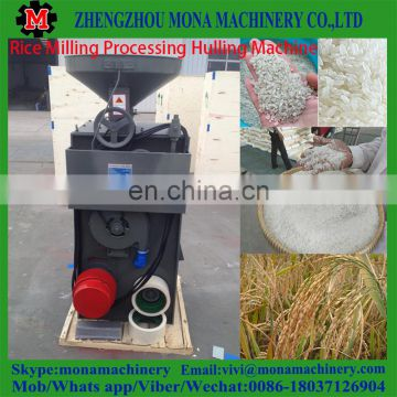rice husk peeling machine/rice mill machine/rice polishing machine