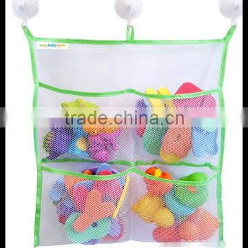 Baby bath toy organizer,Baby Bath Organizer,Bath Organizer Trade Assurance Supplier                                                                         Quality Choice