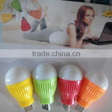 USB light USB christmas lights usb led light usb lamp energy saving USB light
