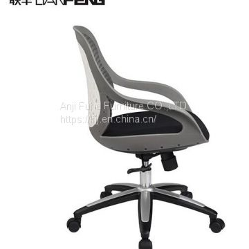 comfortable high back office chair office furniture with armrest