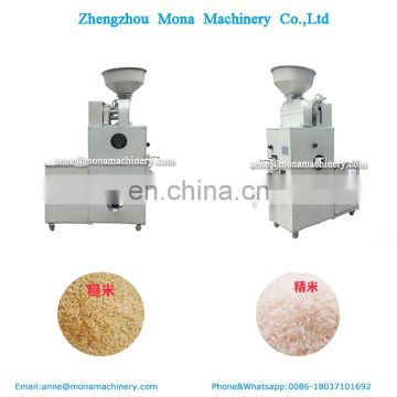 Big capacity paddy husking  Separators machine rice milling machine