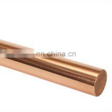 8mm pure lightning copper ground wire rod