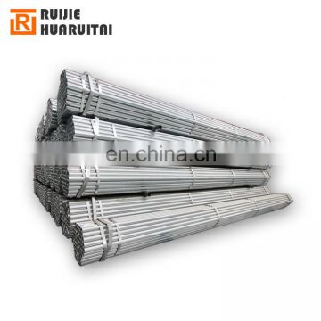 1/2-8 inch hot dipped galvanized tube galvanized pipe for building