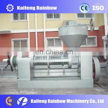 Hydraumatic multifunction electric oil filter press for sale