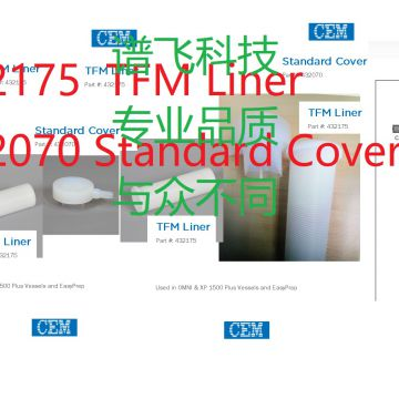 CEM part number 432175  TFM Liner