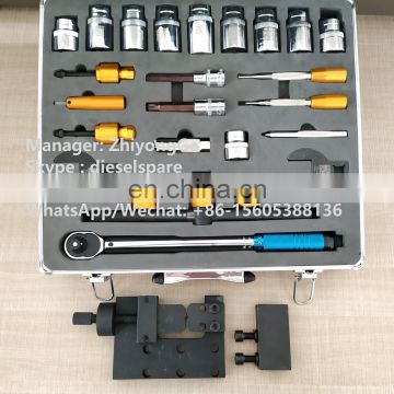 No,003 Simple Common Rail Tools 25PCS