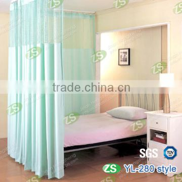 New Medical Curtain cloth for hospital bed