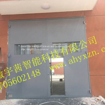 Supply steel gate