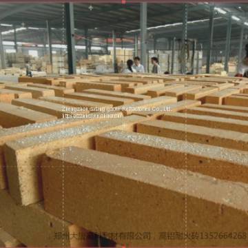 High Aluminum Brick