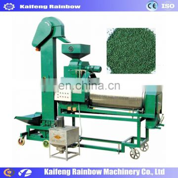 Factory Price Automatic Seed Coating Machine Seed Coating Machine for Grain and Vegetable Seeds