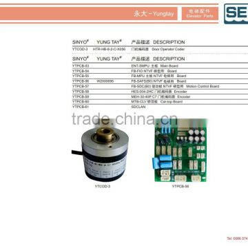Yungtay Elevator Parts of Yungtay from China Suppliers - 121126601