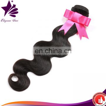 Tianrun grade 7a/ 8a virgin hair body wave brazilian hair bundles beautiful extension natural color wholesale