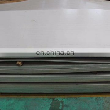 flexible stainless steel plate