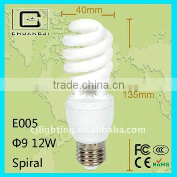 hot sale 15-18W Half Spiral Energy Saving Lamp(good quality&best price)