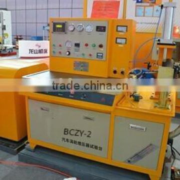 2016 The Hot sale and prime quality of BCZY-2 Model automobile Turbocharger Test Bench