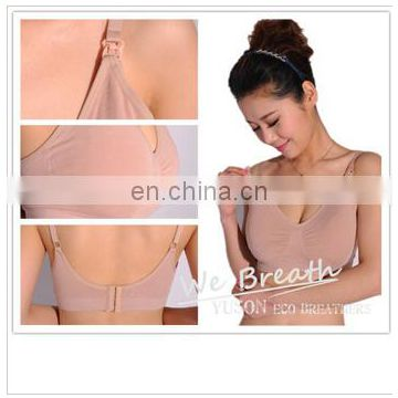 Seam-free Breastfeeding Nursing Bra Nature Bamboo Fiber