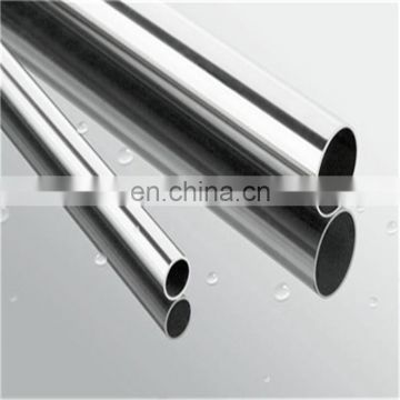 din 2462 low price stainless steel ss316l tube