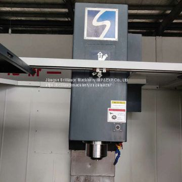 Guosheng MV850 CNC Milling Machine