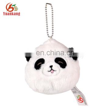 YK Factory in China Manufacturers Custom Hot Selling Fancy Plush Aniaml Soft Keychain