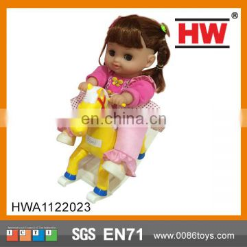 "12 ""empty handed electric shake horse dolls"